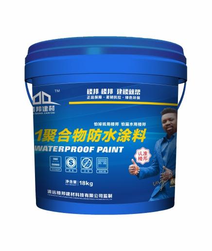 易胜博ysb248K11聚合物防水涂料