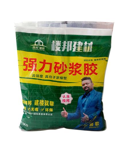 易胜博ysb248强力砂浆胶