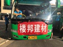 好运彩彩票网官方平台建材 | 湖南永州泥工师傅一日游,生活不止眼前的苟且,还有诗与