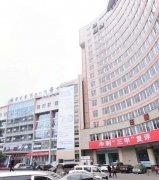 四川省自贡市第四人民医院翻修工程