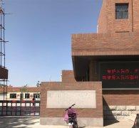 河北省沧州市南皮县中国人民银行改造项目