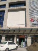 新疆伊宁市聚龙公馆•南瑶酒店