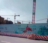 重庆市南川区中海•黎香湖