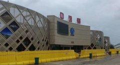 沪蓉高速公路麻武段中馆驿高速服务中心