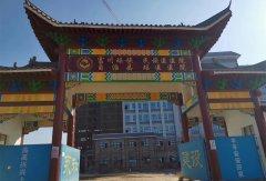 广西壮族自治区贺州市富川民族医院